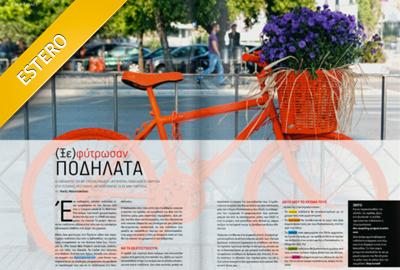 Tessalonica-riciclo-bici