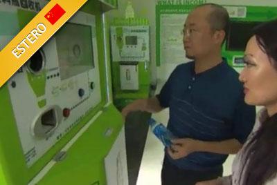 Cina-bottle